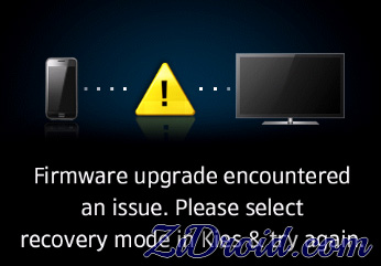 Firmware upgrade encountered an issue. Please select recovery mode in Kies & try again