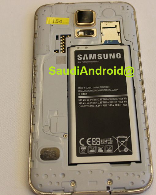 Galaxy S5 without Battry Cover